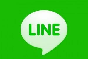 【LINE】既読をつけずにメッセージを全文読む方法