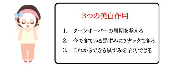 バストトップ(乳首・乳輪)の黒ずみ解消方法