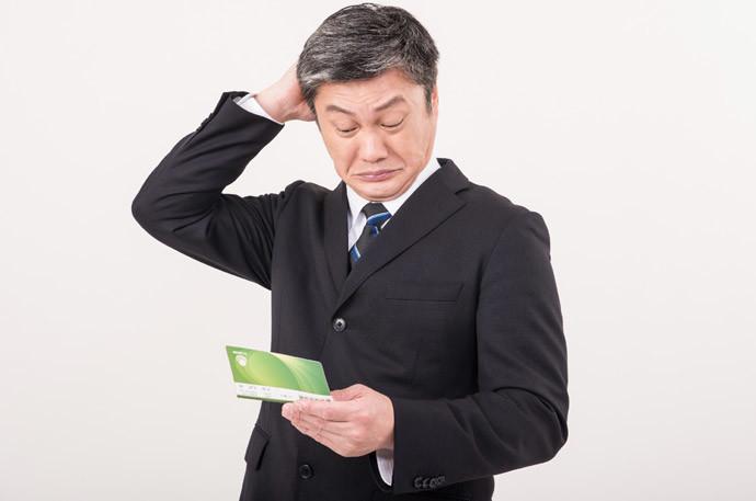 お金を貸しては行けない人の特徴3:生活費が足りない人