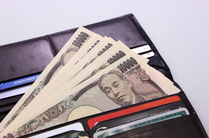 財布を整理する