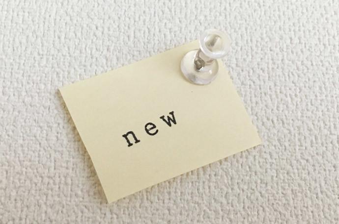 やる気を回復させる方法5.新しいことを始める