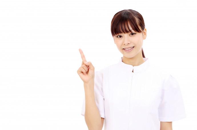 脇汗を抑える方法1.美容クリニック