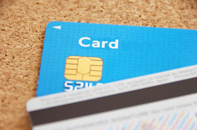 引っ越し後にやるべきこと5.銀行やクレジットカード
