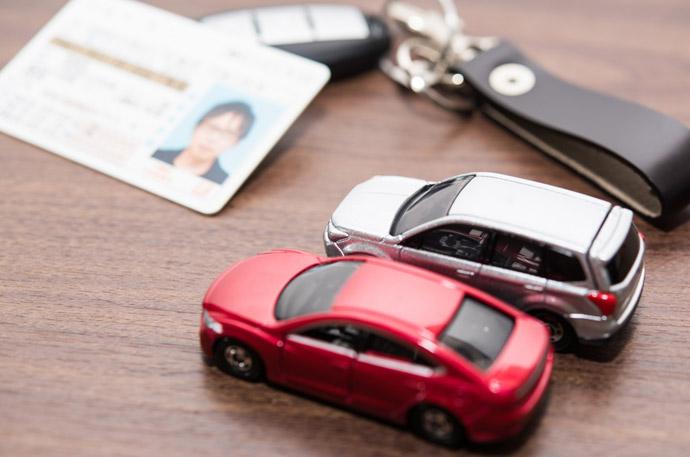 引っ越し後にやるべきこと6-1.運転免許証
