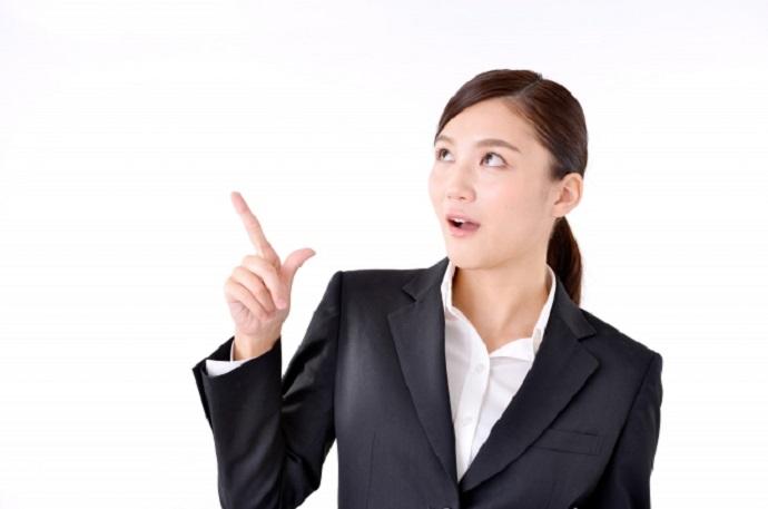 失礼にならない内定辞退の方法5.失礼にならない内定辞退の方法まとめ