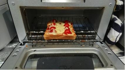 ピザトーストのレシピ7