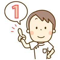 【ホームケア】クレーターニキビの治療方法1.ピーリング