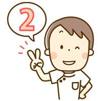 【ホームケア】クレーターニキビの治療方法2.クレーターニキビ跡専用化粧水・美容液