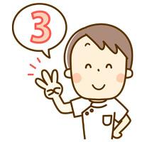 【ホームケア】クレーターニキビの治療方法3.サプリメントで体の内側から改善する