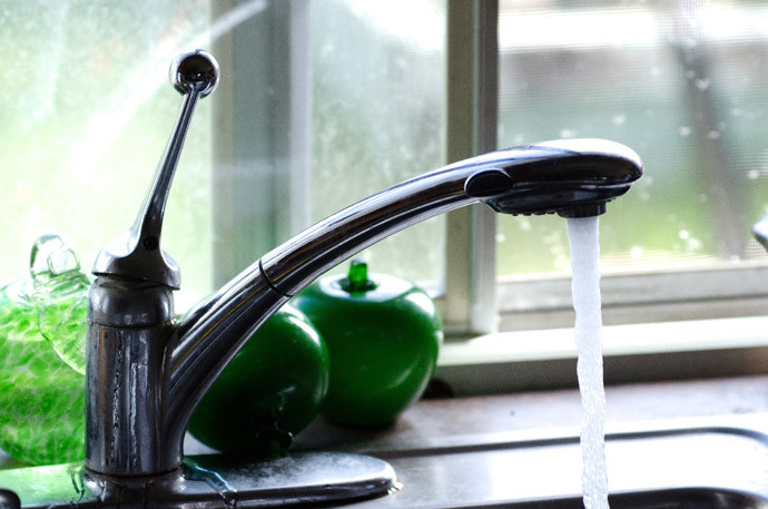 うっかり!期限切れ用紙の水道料金を支払う方法
