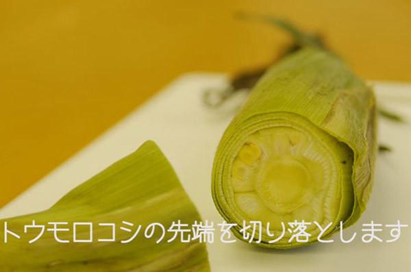 トウモロコシの皮の剥き方1