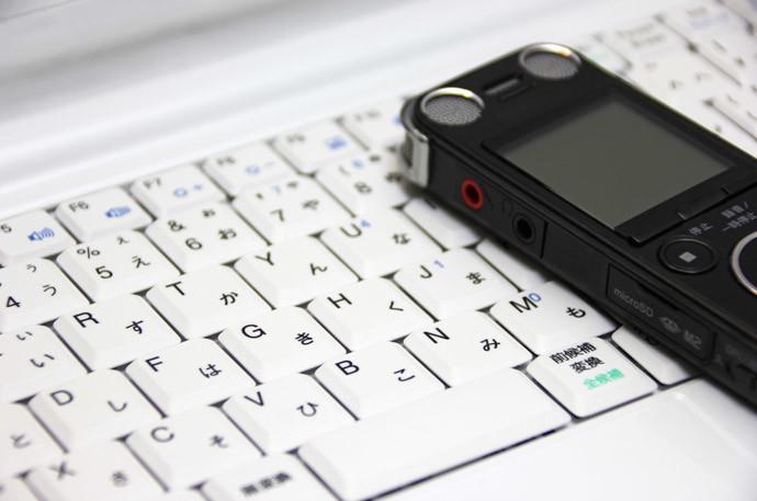 【iPhone/Android】緊急で録音がしたい!通話録音方法