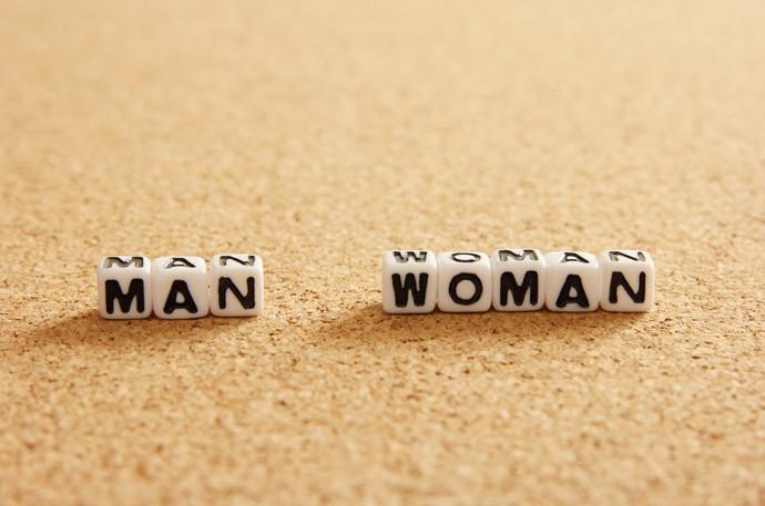 男女で態度を変える