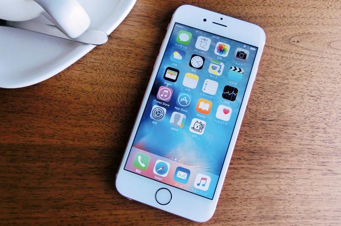 【iPhoneの殺菌方法】スマホってトイレより汚いの知ってた?