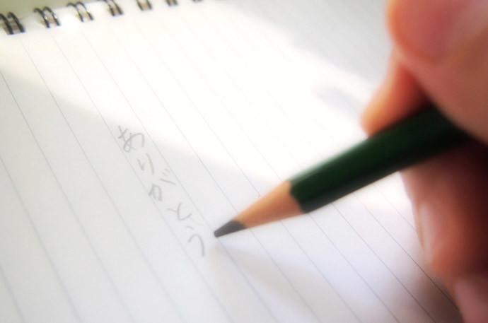 日記を習慣にするメリット6.口ぐせをつくれる