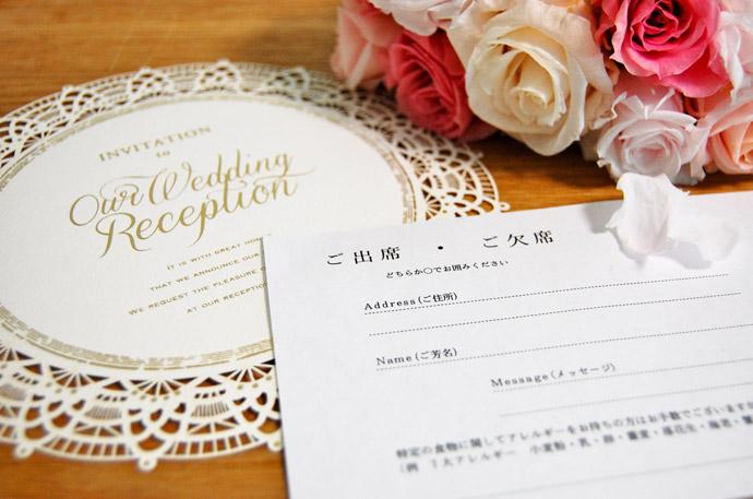 結婚式の招待状の書き方・マナー2.招待状の表面の書き方